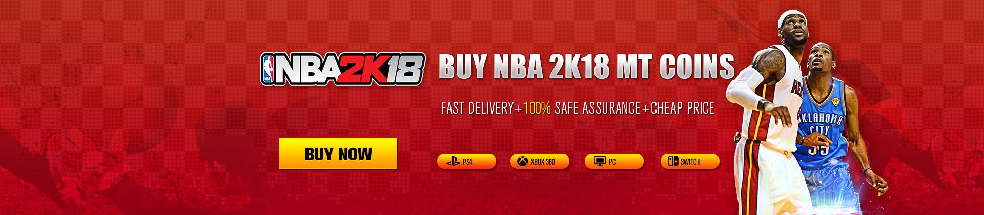 NBA 2K18 MT Coins