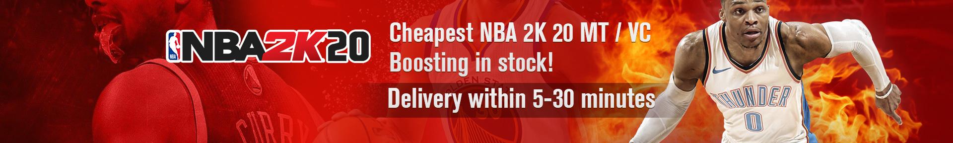 NBA 2K20 VC Boosting